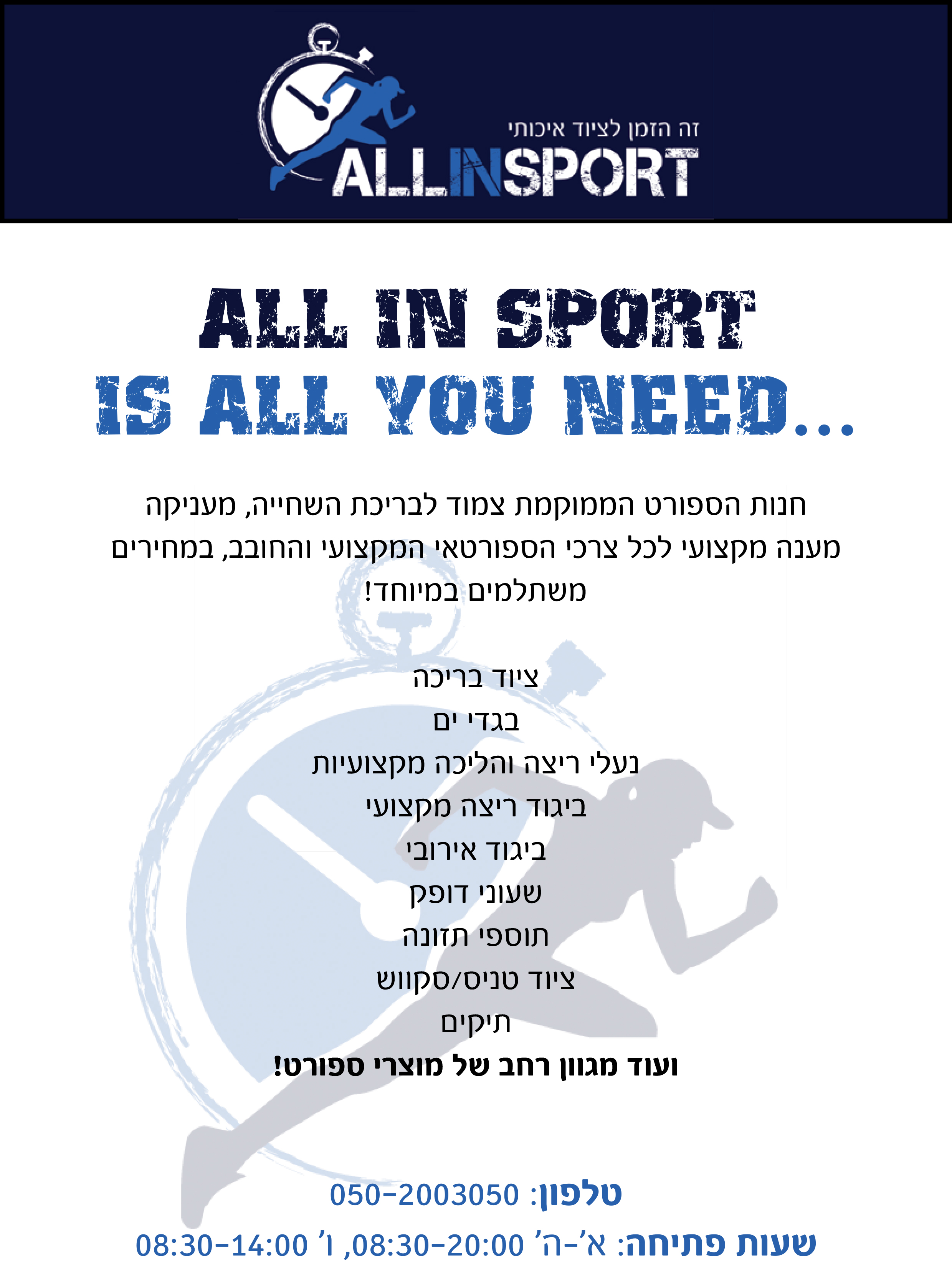 allsport